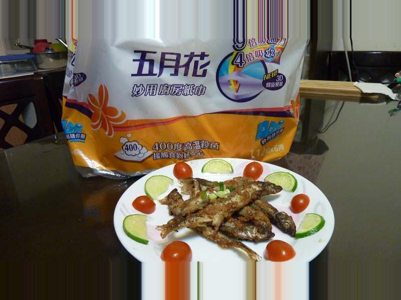 五月花妙用廚紙-炸柳葉魚