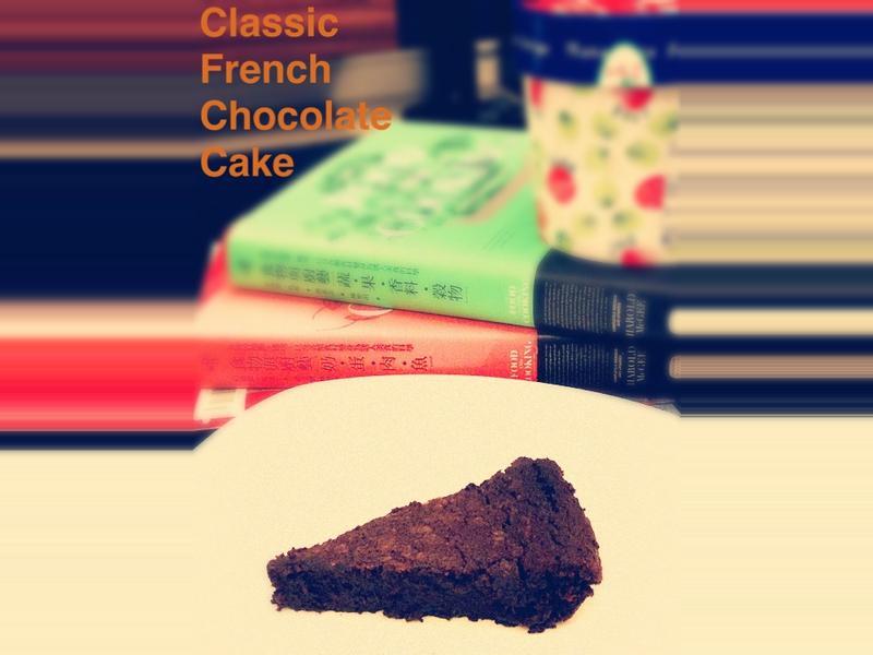 法式巧克力蛋糕-經典優雅的甜點