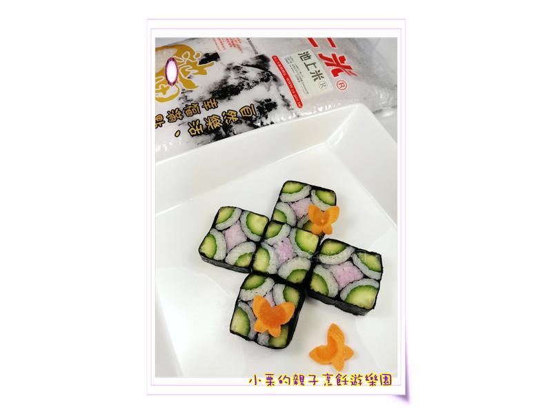 池上米-蝴蝶舞壽司-【台灣良質米】