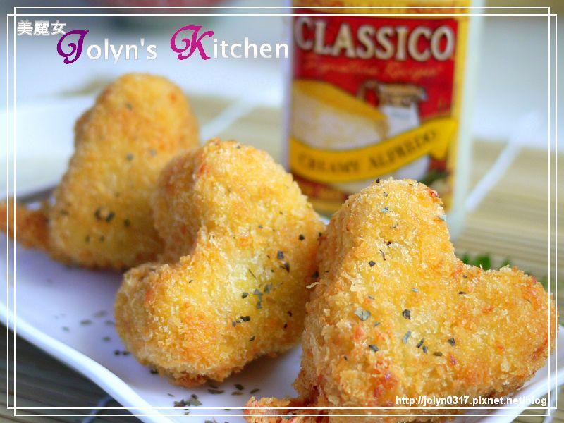 「CLASSICO®義大利麵醬」鮮蝦奶香白醬可樂餅