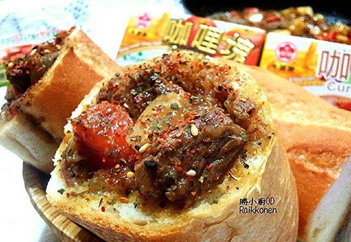 牛肉咖哩醬堡【牛頭牌咖哩塊】
