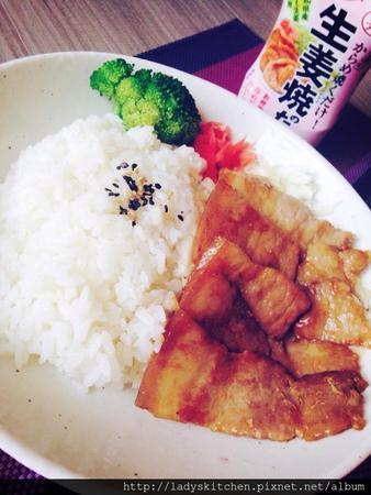 【空姐愛煮菜】日式姜燒豬肉飯