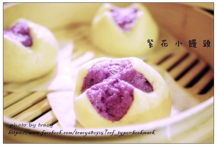 紫花小饅頭