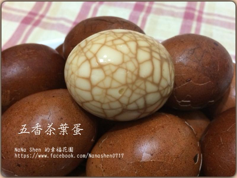電鍋煮【五香茶葉蛋】