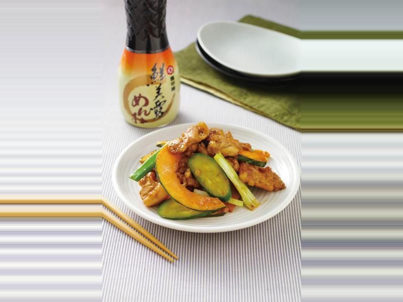 【龜甲萬樂享醍醐味】醬炒南瓜肉片