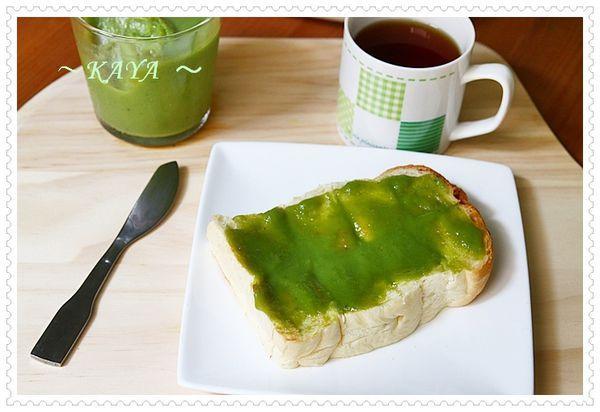 香蘭葉口味的咖椰醬 KAYA