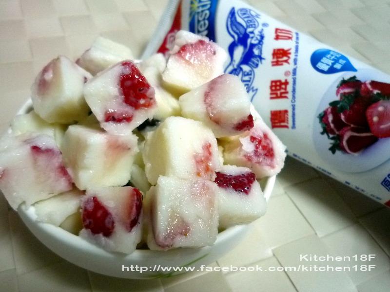 一口吃草莓煉乳冰【草莓就愛鷹牌煉奶】