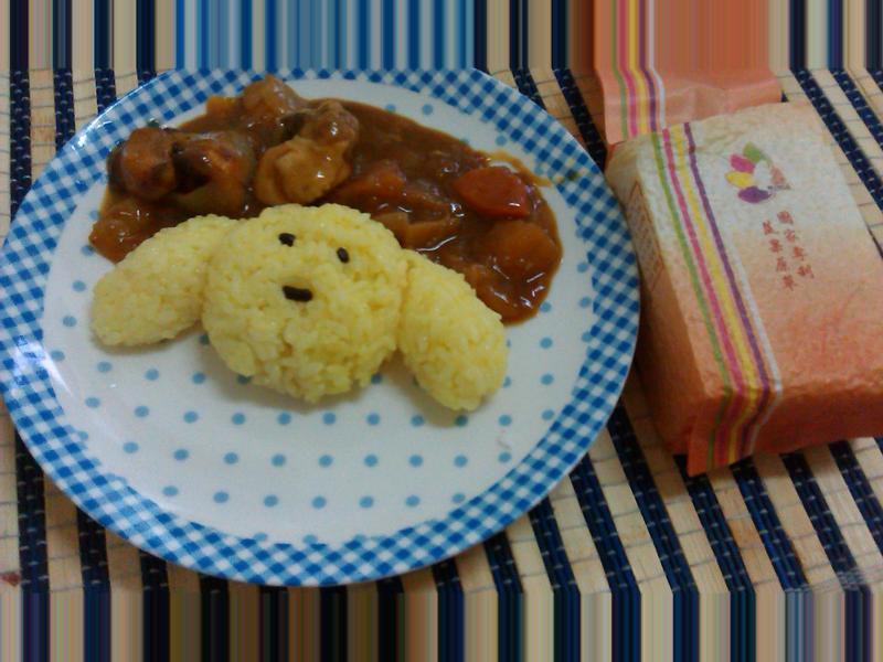 彩色米創意料理--布丁狗咖哩飯