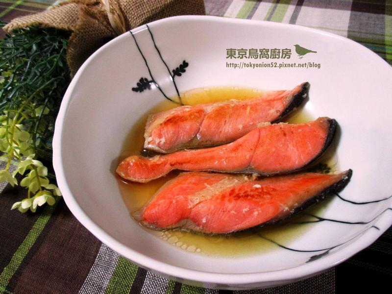 酒蒸鹽麴鮭魚