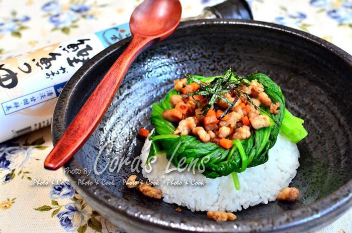 【淬釀日式下午茶點】肉丁飯糰