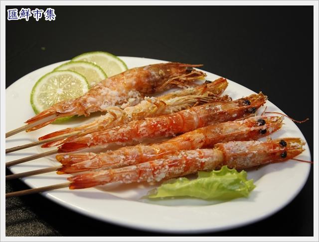 【快速烤箱料理】鹽焗蝦