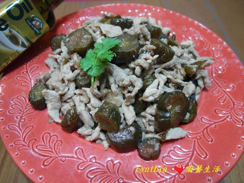 【得意的一天橄欖油】[醬瓜肉絲]Cynthia廚藝生活