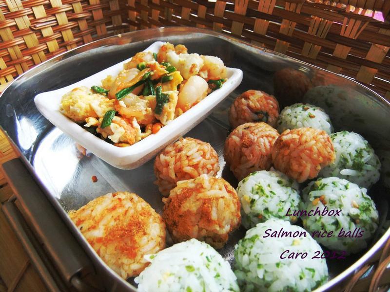 鮭魚起司小飯團餐盒