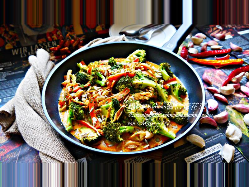雞肉Kuriimu醬佮青花菜