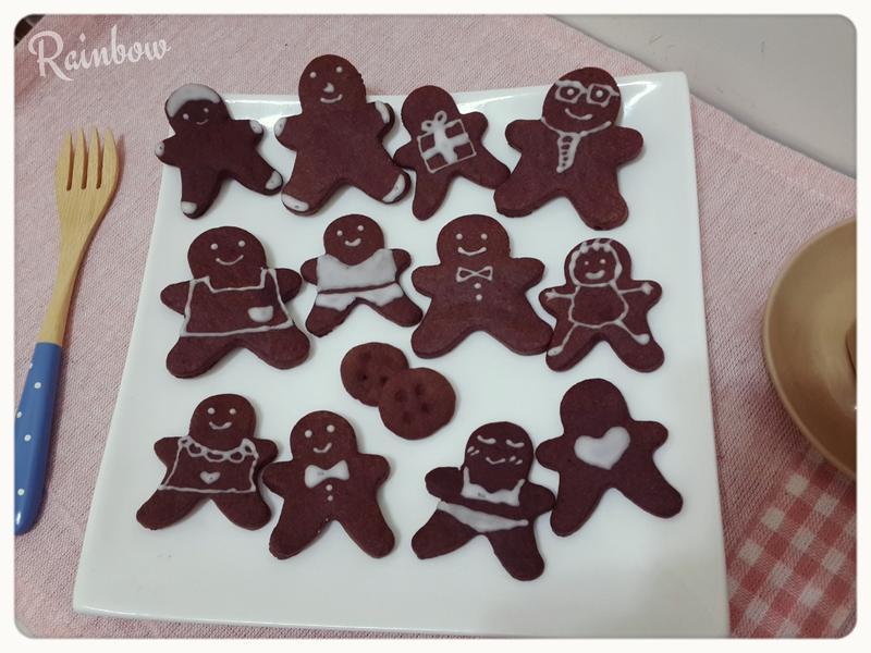 超簡單  曬黑的巧克力人餅乾