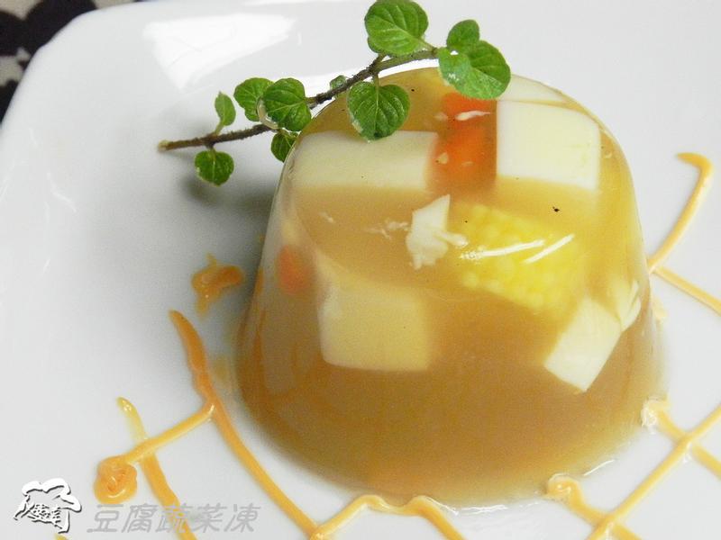 「桂冠夏至涼拌」~豆腐蔬菜凍