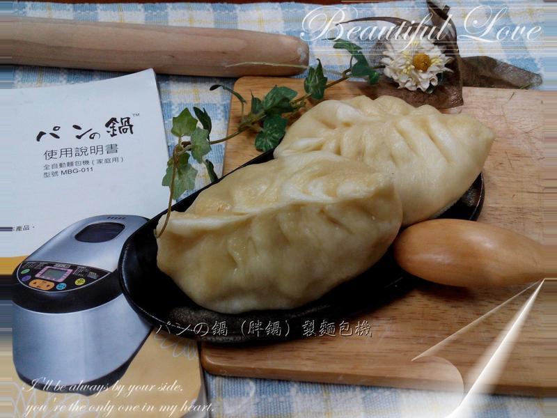 麥穗素菜包整型篇-パンの鍋(胖鍋)麵包機