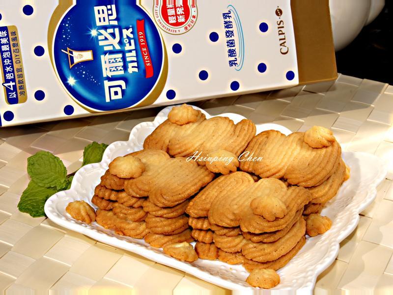 【可爾必思】香草維也納酥餅