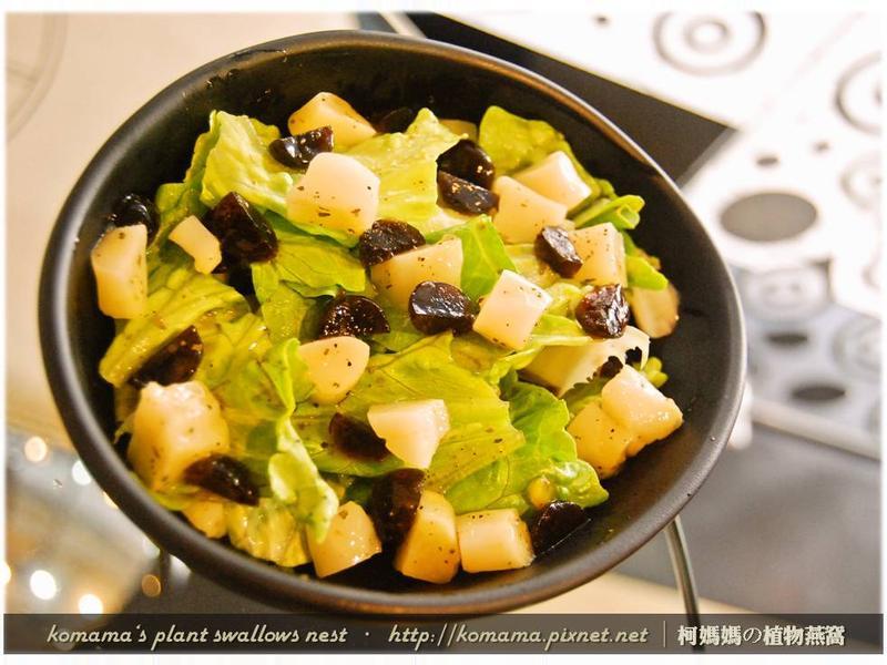 黑Q筊白筍萵苣沙律.柯媽媽の植物燕窩