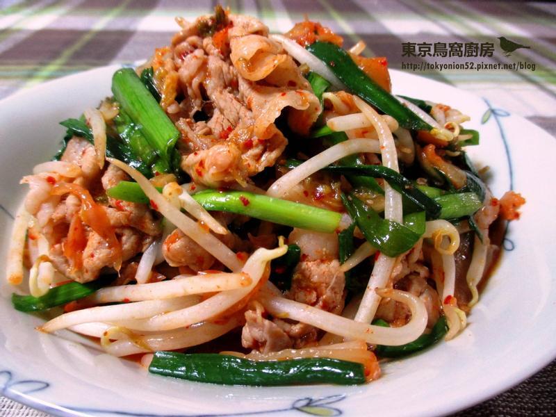 豚キムチ / 韓式泡菜豬肉