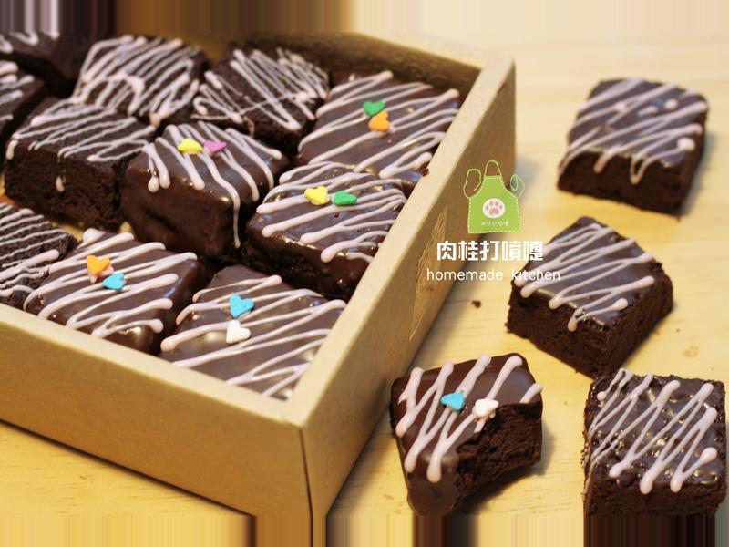 愛戀巧克力布朗尼|情人節
