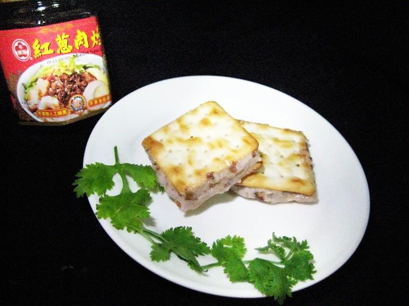 肉燥芋頭冰淇淋三明治【牛頭牌端午好香拌】