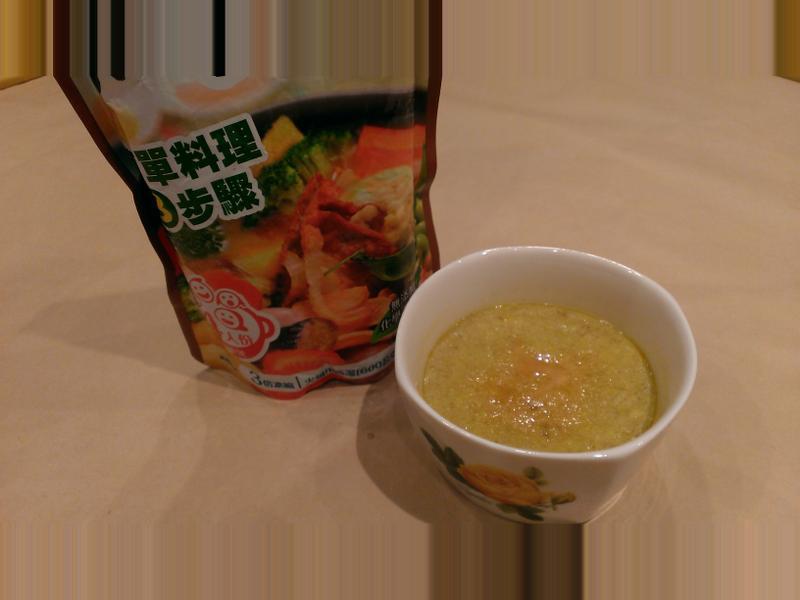 咖哩蒸蛋-可果美咖哩火鍋高湯