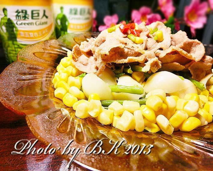 鮮蔬玉米炒豬肉