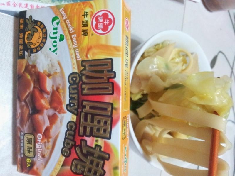 雜菜咖哩麵[牛頭牌咖哩塊]