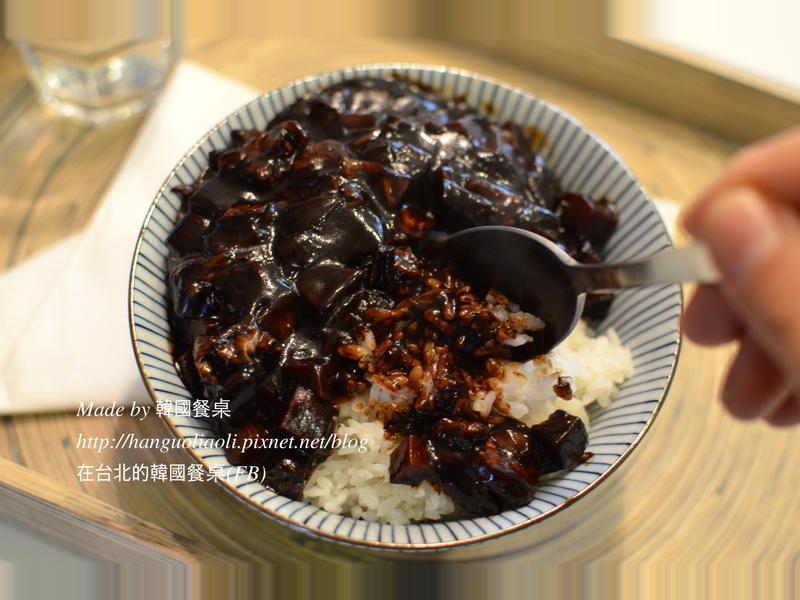 韓式炸醬飯, 짜장밥