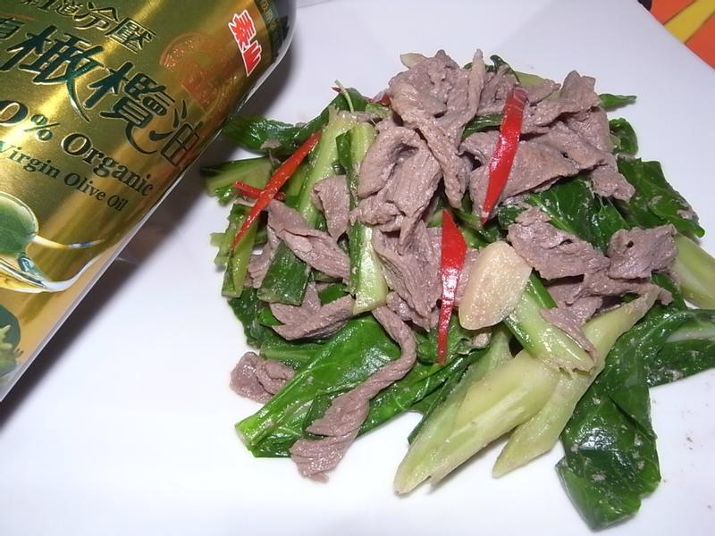 [泰山橄欖油] 芥蘭炒牛肉