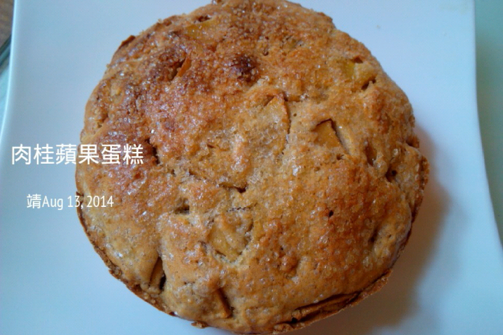 肉桂蘋果蛋糕