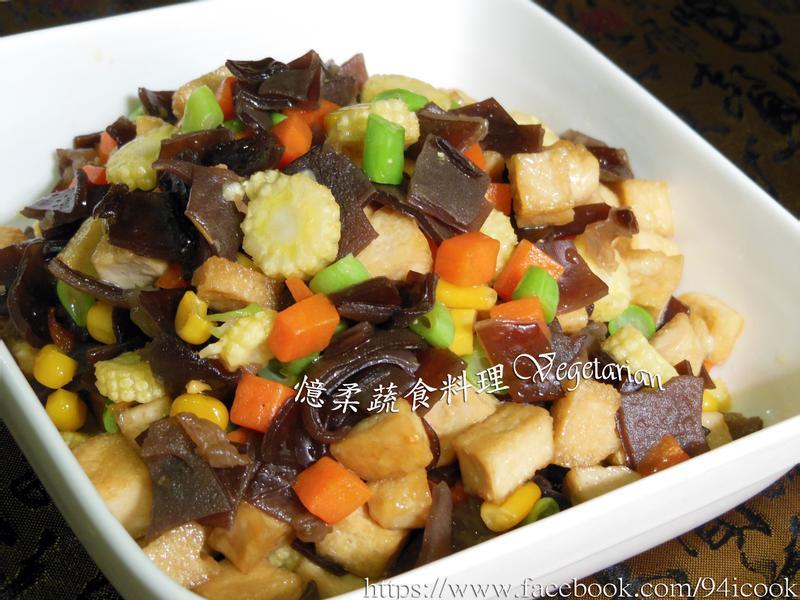 ♥憶柔蔬食♥什錦蔬菜炒豆干~素食
