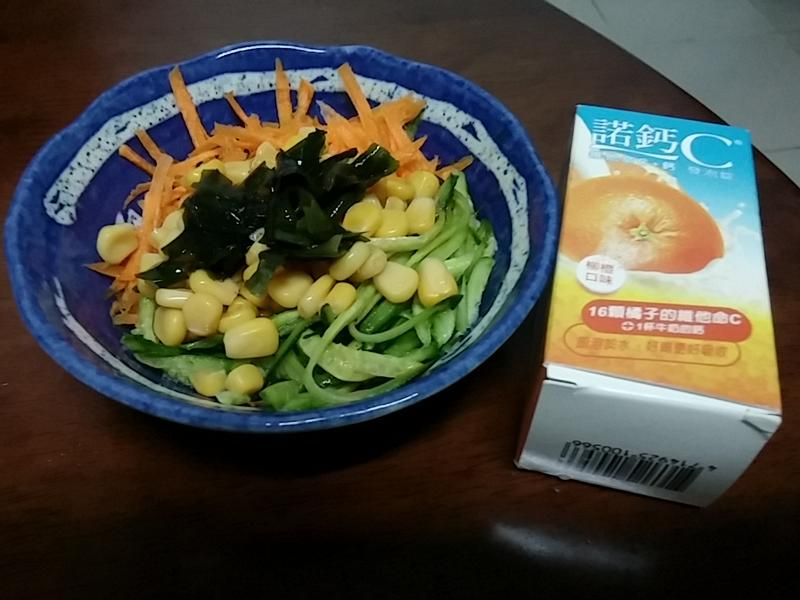 夏日涼拌~蔬果CC『諾鈣C發泡錠』