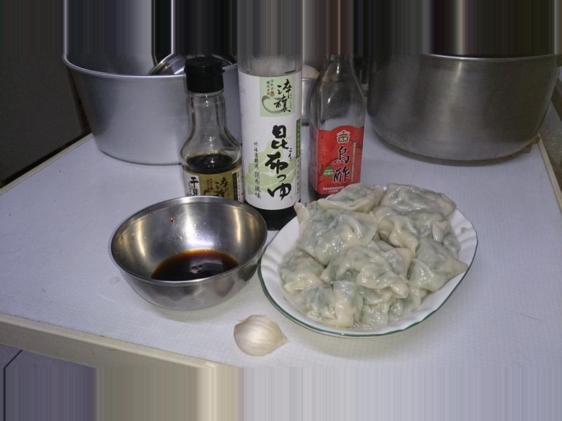 好味水餃醬汁「淬釀開運年菜」