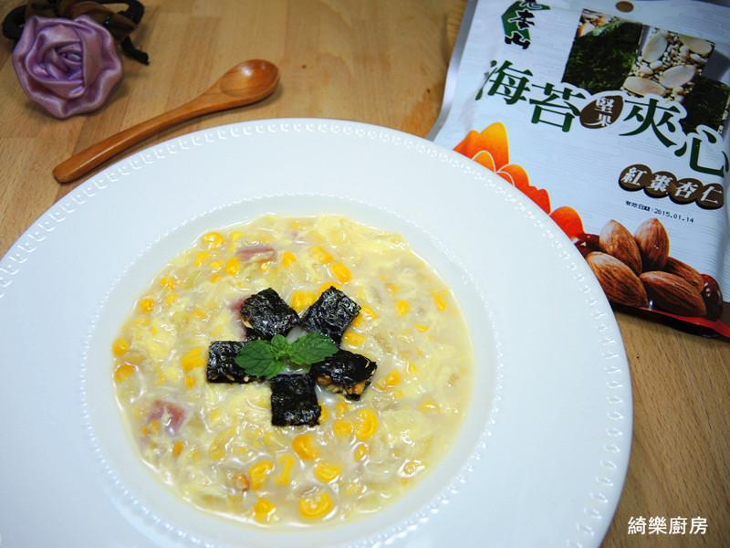 玉米濃湯【元本山海苔】