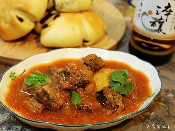 番茄起司牛肉湯。淬釀中式下午茶點