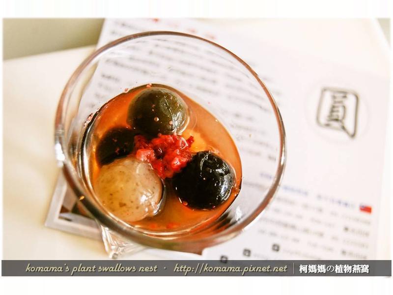 黑Q紅麴糯米甜湯.柯媽媽の植物燕窩