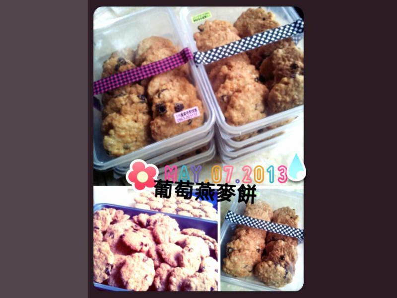 大人小孩都愛~燕麥葡萄甜餅(約35片)