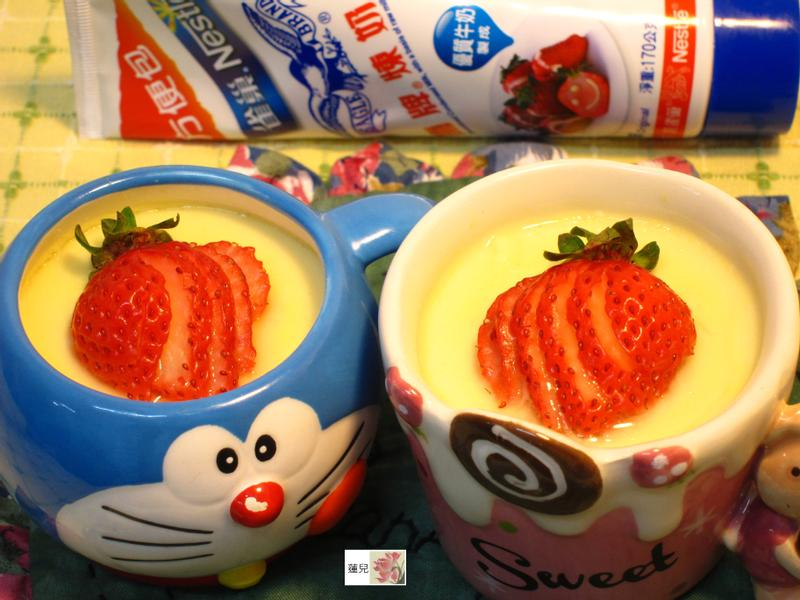 薑汁燉奶蛋【草莓就愛鷹牌煉奶】