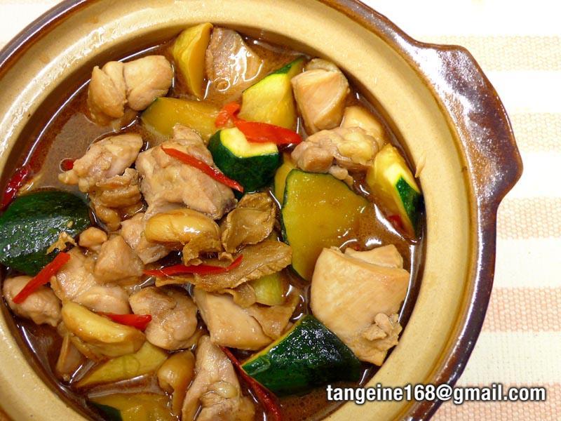 櫛瓜三杯雞煲  (EZ砂鍋菜8)