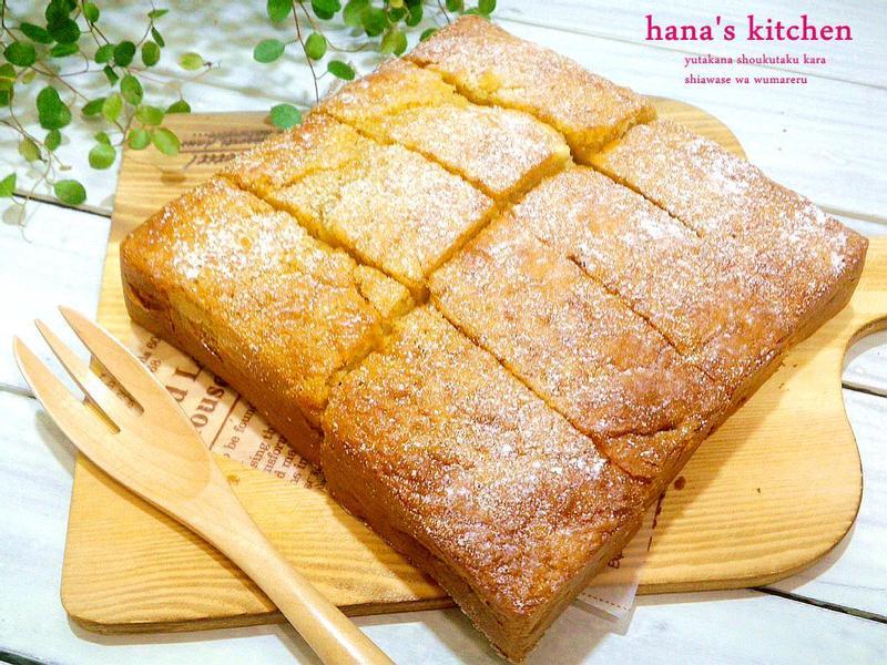 焦糖香蕉蛋糕
