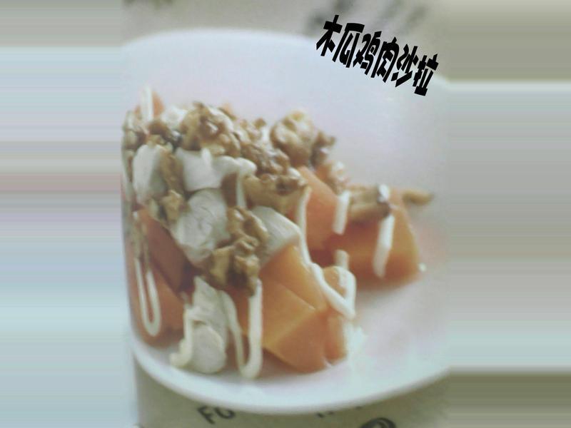 木瓜雞肉沙拉