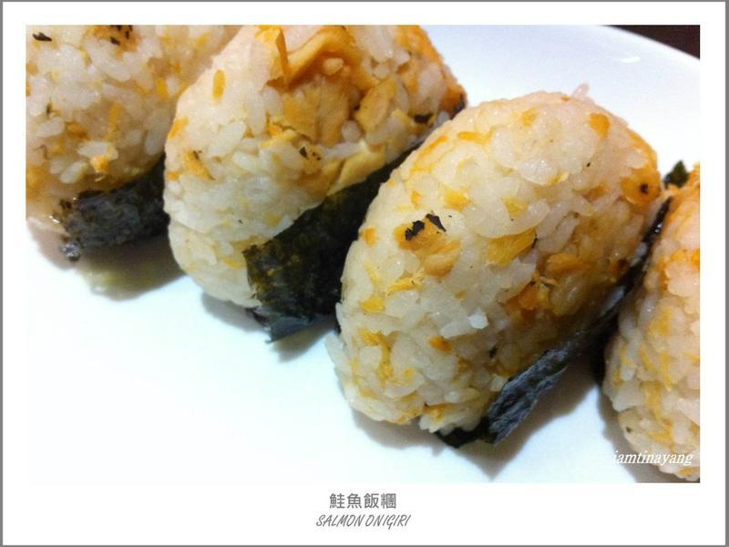 日式鮭魚飯糰