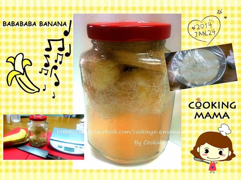 簡易DIY香蕉酵母