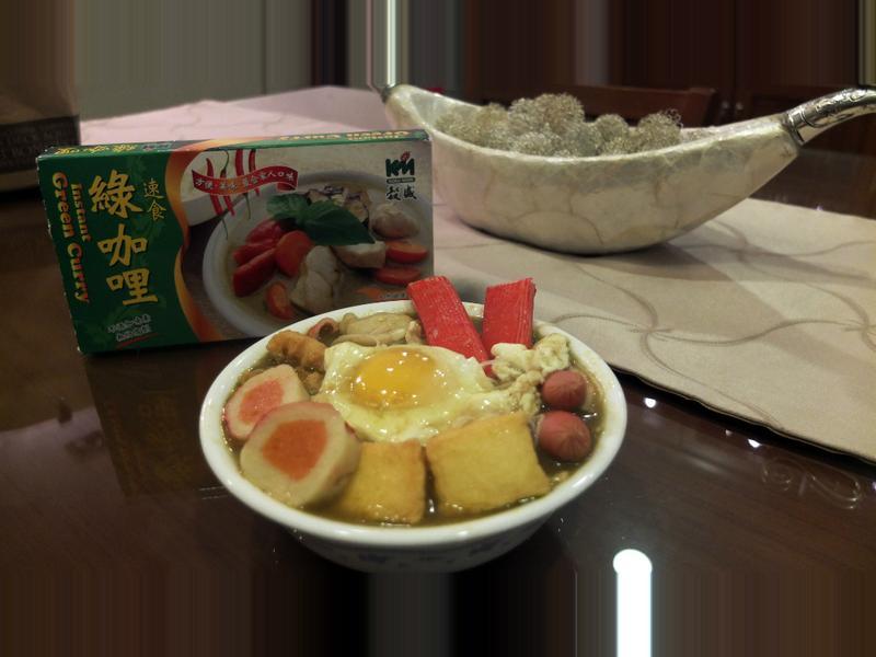 穀盛綠咖哩- 綠咖哩海鮮米粉丼