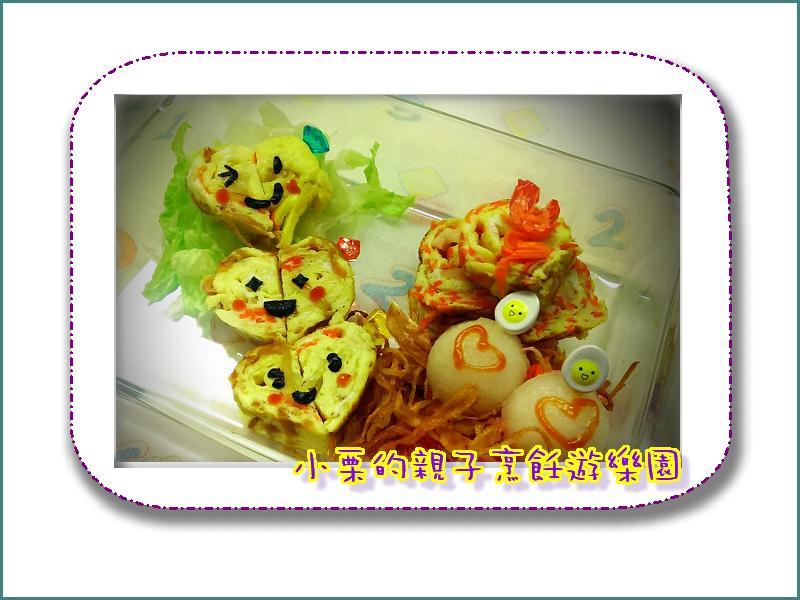 煌輝洋蔥絲-玉子燒洋蔥寶盒