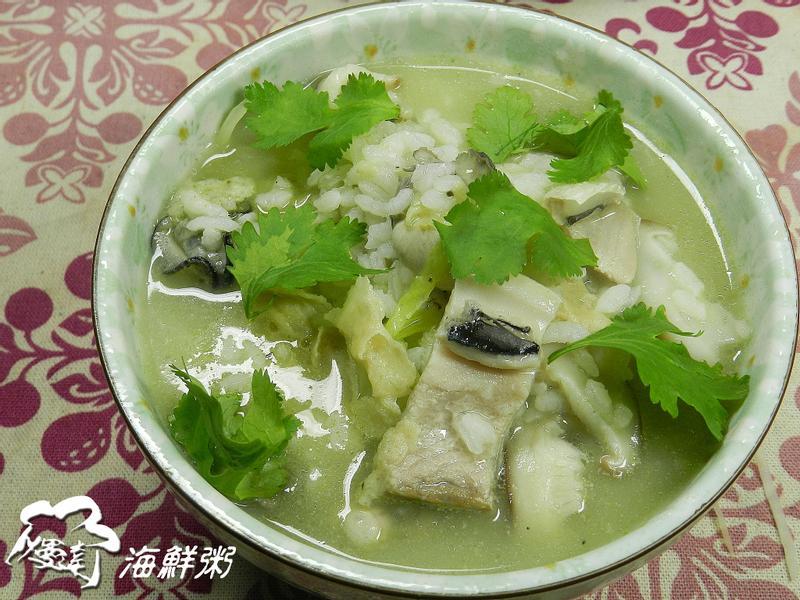 ㄚ曼達的廚房~海鮮粥