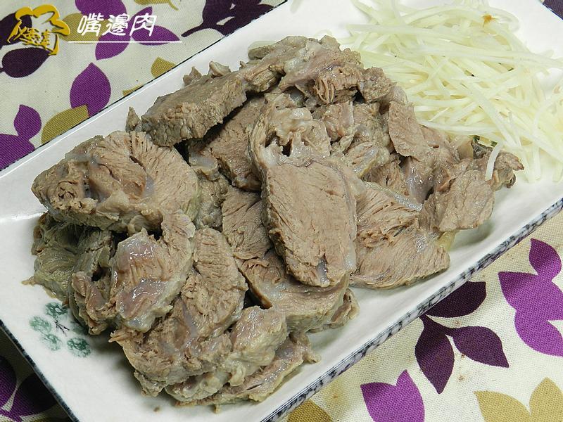 ㄚ曼達的廚房~嘴邊肉