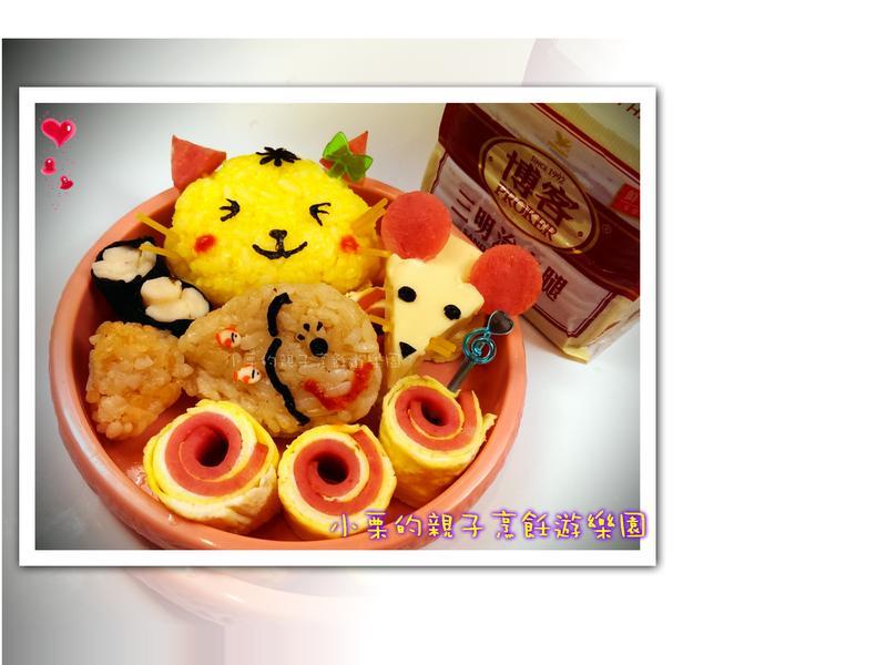 小貓的異想世界-博客三明治火腿